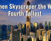 After seven years of construction, China's newest skyscraper is officially the world's fourth tallest