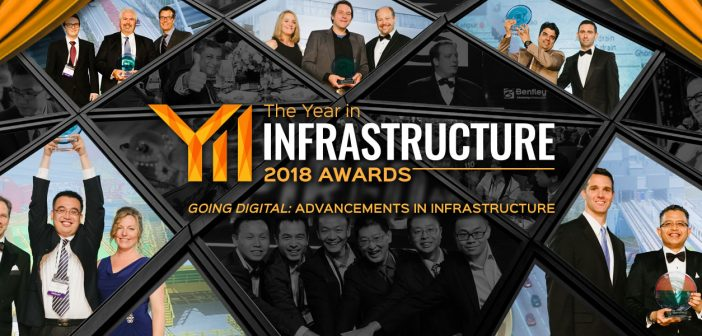 Prestigious infrastructure competition calls for submissions